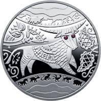 Рік Бика Год Быка Срібна монета 5 гривень срібло 15,55 грам, фото 2
