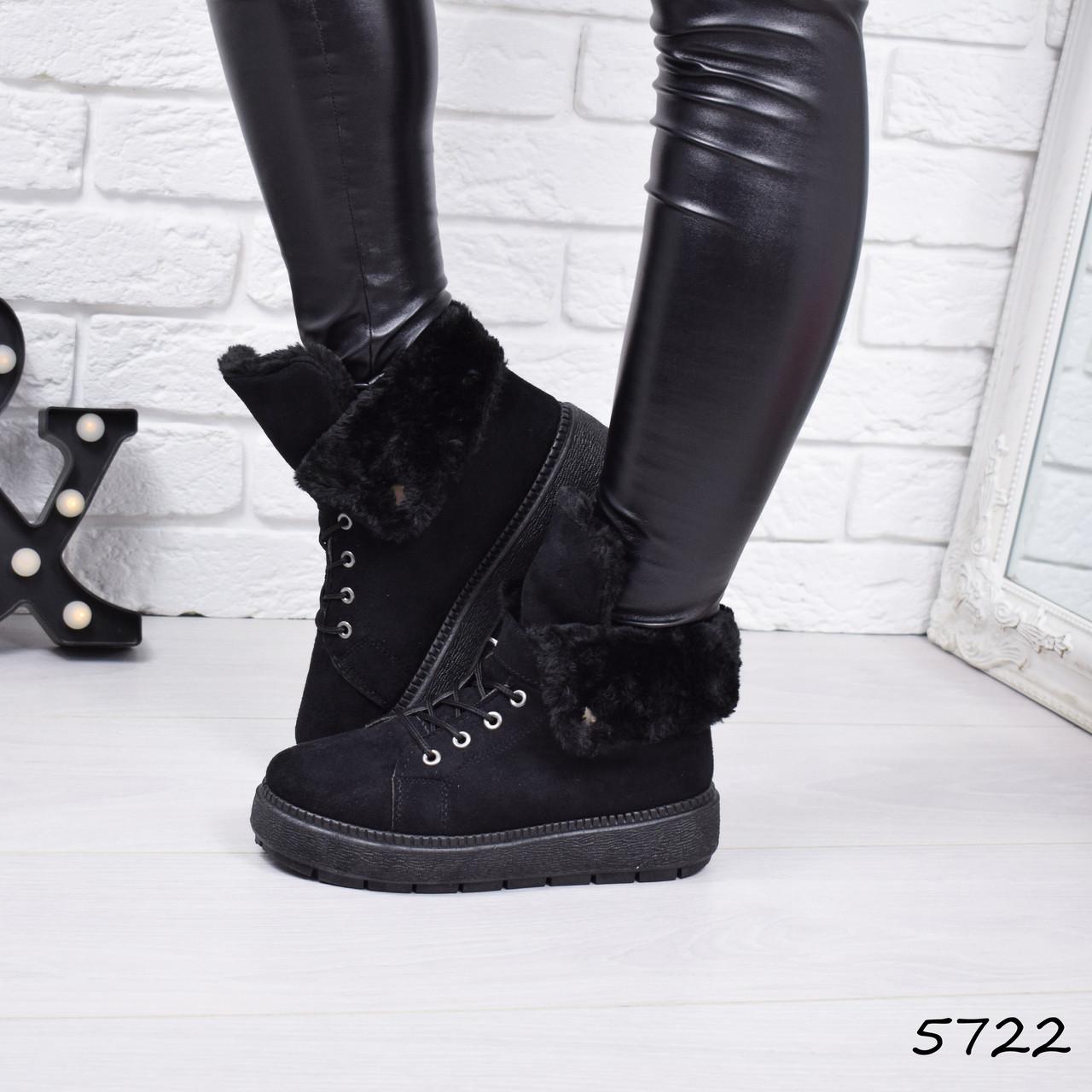 Ботинки женские Freez черный 5722 ЗИМА р. 36