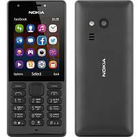 """Мобильный телефон Nokia 216 Black черный (2SIM) 2,4"""" 16/16МБ+SD 0,3/0,3Мп оригинал Гарантия! (ПРЕДОПЛАТА 100%)"""