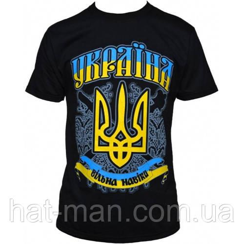"Футболка ""Україна вільна навіки"""