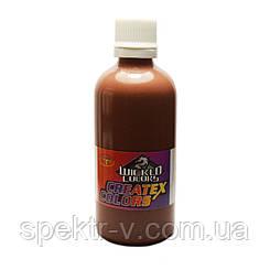 Краска для аэрографа Wicked  W010 Brown (коричневый)-120 мл.