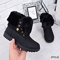 Ботинки женские Dressy черные 5912 ЗИМА р. 38, фото 1