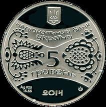 Рік Коня Срібна монета 5 гривень срібло 15,55 грам, фото 2