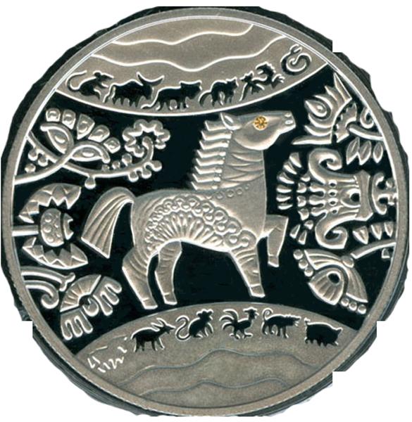 Рік Коня Срібна монета 5 гривень срібло 15,55 грам
