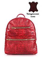 Рюкзак женский кожаный рептилия POOLPARTY Mini красный