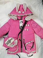 Д 14 куртка для девочек, фото 1