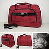 Женская дорожная сумка, красная 53х35х18, фото 3