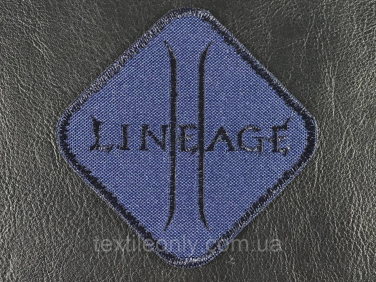 Нашивка Lineage цвет темно синий 80х80 мм