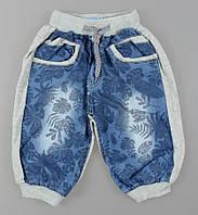 Комбинированные шорты для мальчиков Nice Wear оптом,134-164 pp., фото 1