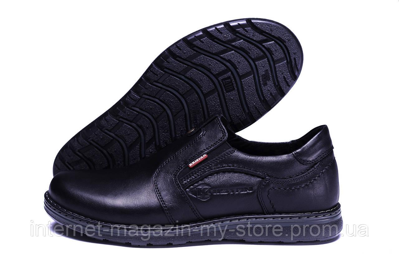 Мужские кожаные туфли Kristan