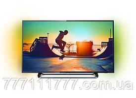 """Телевизор Philips 50PUS6262/12 50"""" оригинал Гарантия!"""
