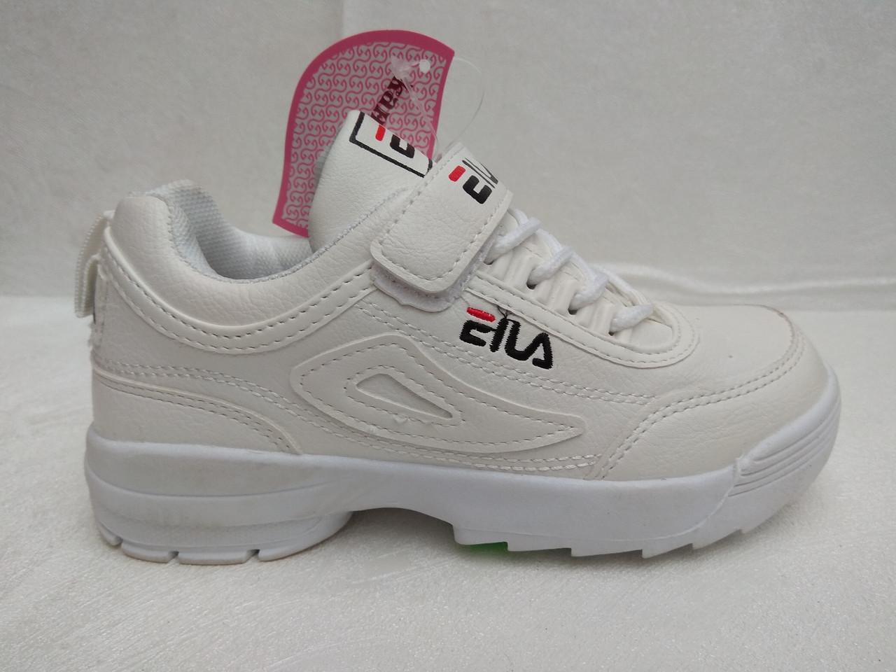 6a495ae7b Детские кроссовки оптом Канарейка 8139-5 (р.32-37) : продажа, цена в ...