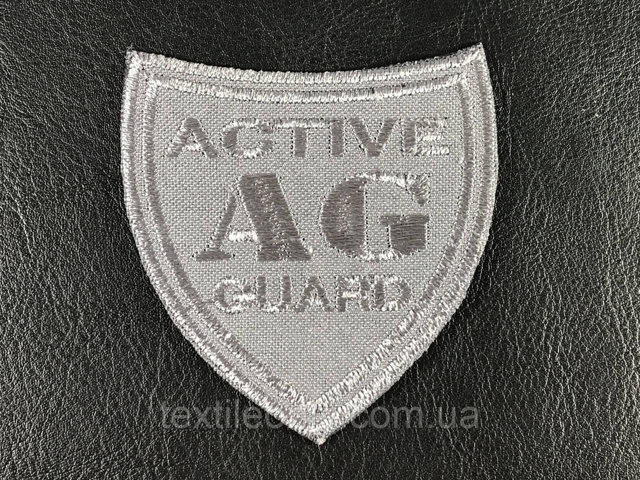 Нашивка Active Guard колір сірий 55х60 мм