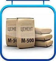 Цемент М-500 фасований (25 кг)