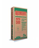Цемент 500 (фасованный 25 кг) Д 0