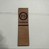 Бирка-лейба FASHION 22 16*66мм коричневая