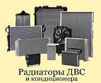 Радиатор кондиционера на BMW бмв  e36 и другие модели BMW бмв ., фото 1