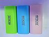 Зарядное устройство для моб. телефона 16000 mAh DL-K23