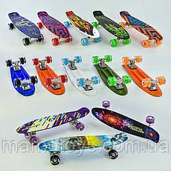 Скейт S 99160 Best BoardПенни борд 55 см, колёса PU Светятся, d=6см, Микс