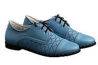 Большой размер туфли женские оксфорды голубые натуральная кожа Sei Un Mio Blu Perf by Rosso Avangard BS, фото 1
