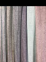Универсальная двухсторонняя ткань для мебели, покрывал, штор.Ширина 2.80 Турция
