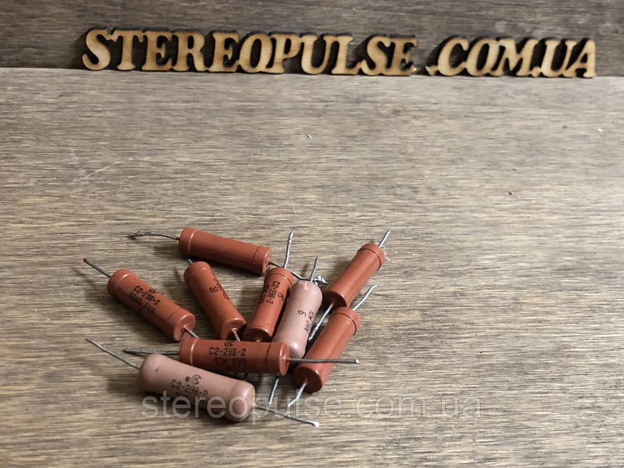 Резистор С2-29В 2 Вт 10 мОм