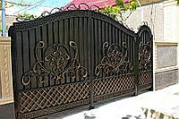 Ковані ворота закриті