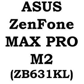 Asus ZenFone Max Pro (M2) (ZB631KL)