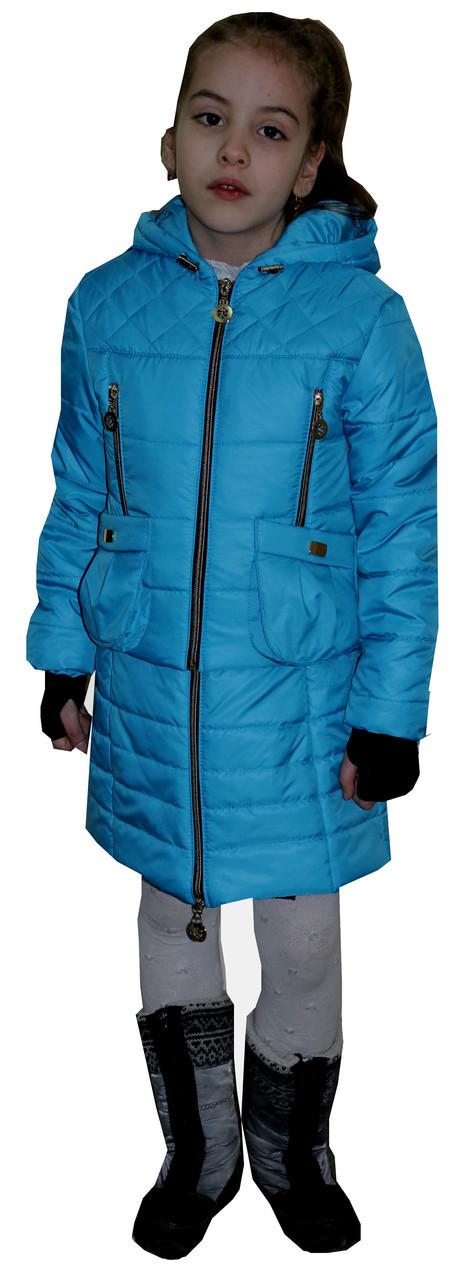 Куртка с сарафаном