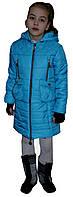 Куртка с сарафаном, фото 1
