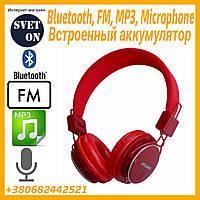 Наушники беспроводные Atlanfa 7611 red красные. Bluetooth 8929206d070c4