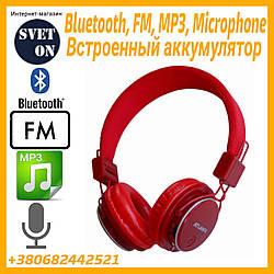 Беспроводные наушники Atlanfa 7611 red красные. Bluetooth, FM, MP3, Microphone