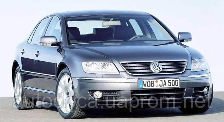 Защита картера двигателя, кпп Volkswagen Phaeton 2002-
