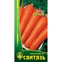 Насіння морква стол.Кораль, 2г