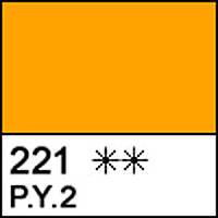 Краска масляная художественная СОНЕТ желтая темная, 46мл ЗХК