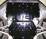Защита картера двигателя, кпп Volkswagen Phaeton 2002-, фото 3