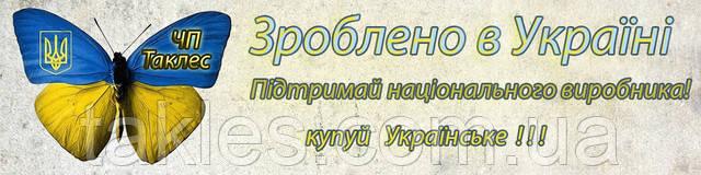 polіpropіlenovі_mishki