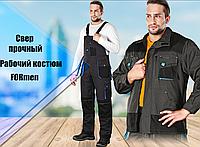 Рабочий комплект FORMEN: полукомбинезон и куртка, фото 1