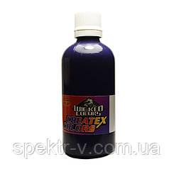 Краска для аэрографа Wicked W006 Violet (фиолетовый)-120 мл.