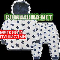 Детский махровый костюм р. 74 для новородженного пушистый и мягкий ткань ВЕЛСОФТ 3873 Синий