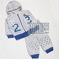 Дитячий велюровий теплий костюмчик р. 68 (3 4 5 місяців) для хлопчика весна осінь ВЕЛЮР Туреччина 3467 Сірий, фото 1