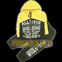 Детский спортивный костюм р. 110 для мальчика плотный трикотаж ткань ФУТЕР ДВУХНИТКА 3805 Желтый 116