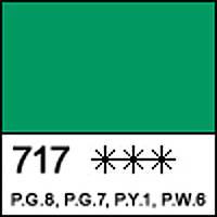 Краска масляная художественная СОНЕТ зеленая светлая, 46мл ЗХК
