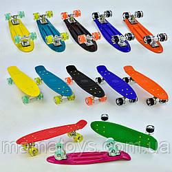 Скейт S 30470 Best Board Пенни борд  Свет колес Пу, подвеска алюминий, 55 см