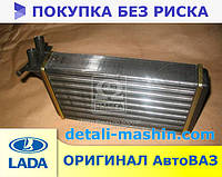 Радиатор отопителя на ВАЗ 2110 2111 2112 до 2003 г. (пр-во АВТОВАЗ) печки