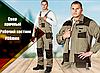 Рабочий комплект FORMEN: полукомбинезон и куртка торговой марки LEBER&HOLLMAN