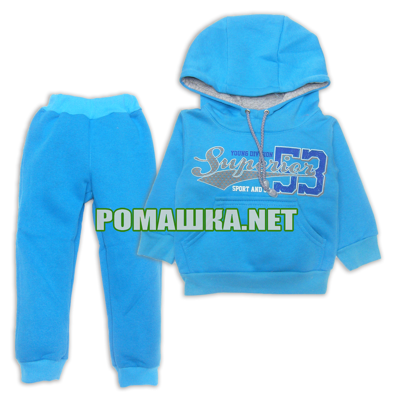 Дитячий спортивний костюм для хлопчика р. 80-86 з товстим начосом тканина ФУТЕР ТРЕХНИТКА 3534 Бірюзовий 80