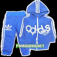 Детский спортивный костюм для мальчика р. 86 с толстым начесом ткань ФУТЕР ТРЕХНИТКА 3524 Синий
