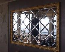 Зеркальная плитка фацет 15 мм (стандарт)