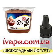 """Ароматизатор миксовый """"Темний шоколад-Йогурт"""" 10 мл"""